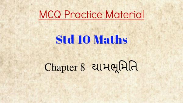 std 10 maths mcq chapter 8