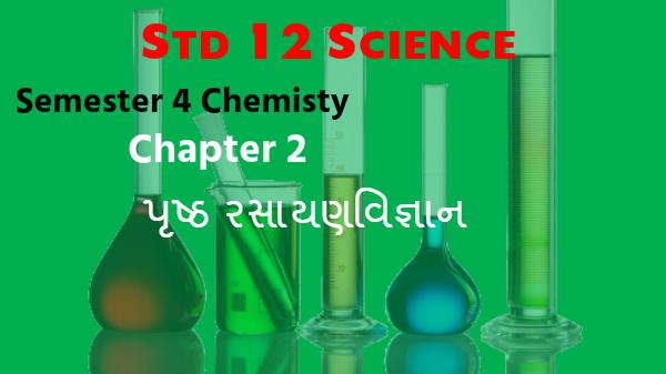 12 science chemistry
