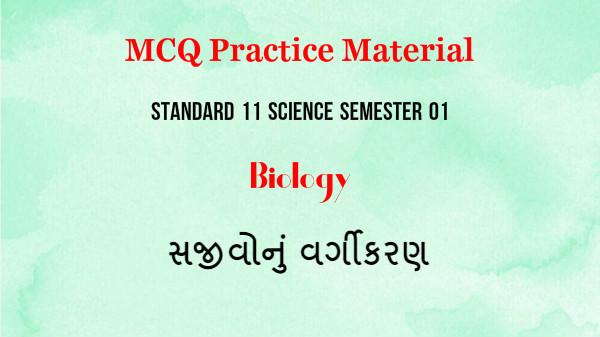 semester 1 Biology