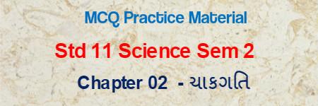 sem 2 physics chapter 02