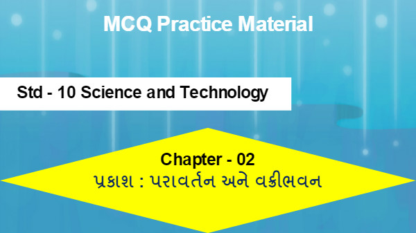standard 10 science and technology
