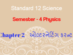 Semester 4 Physics mcq