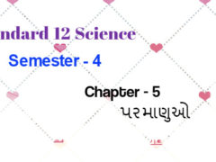 Sem 4 Physics MCQ