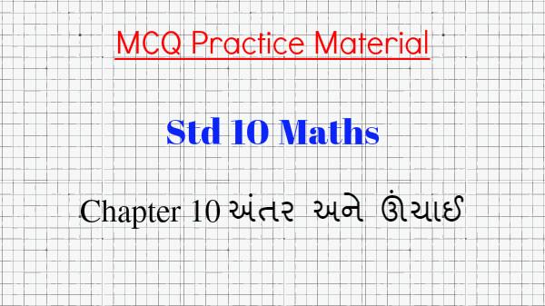 std 10 mcq chapter 10