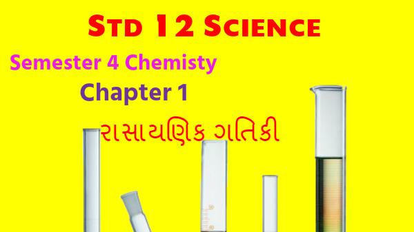 Std 12 Chemistry