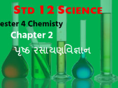 12 science chemistry