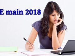 JEE Mains 2018 examination