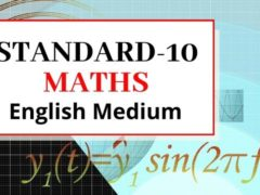 std 10 maths book in English